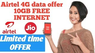 Airtel's New Free 10GB Data offer | Free 10GB 4G Data Offer | Airtel Free 10 GB Data for 10 Days