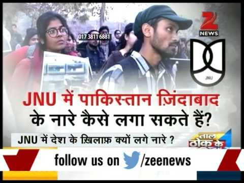 Panel discussion on clashes at JNU over Afzal Guru event
