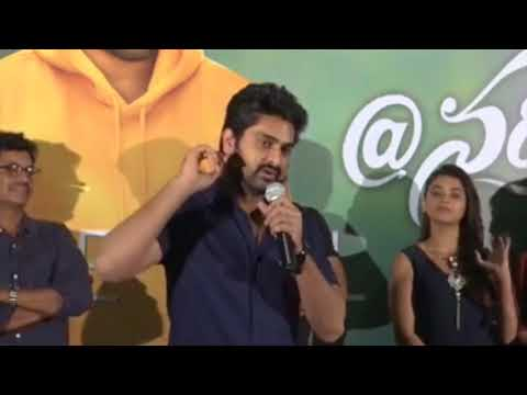 Narthanasala Telugu Movie Teaser Launch || Naga Shaurya, Kashmira, Yamini