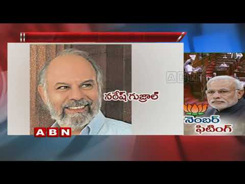 Special Story on BJP Strategies over Rajya Sabha Deputy Chairman Post | ABN Telugu