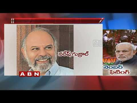 Special Story on BJP Strategies over Rajya Sabha Deputy Chairman Post | ABN Telugu
