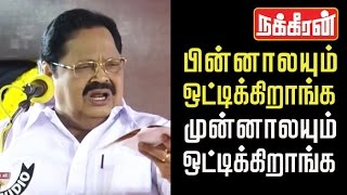 Durai Murugan ultimate performance | How TN Assembly works ?