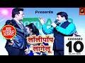 Lollipop Lagelu (लॉलीपॉप लागेलू )   Manoj Tiwari और Ravi Kishan   Stage Show   Bhojpuri New 2018