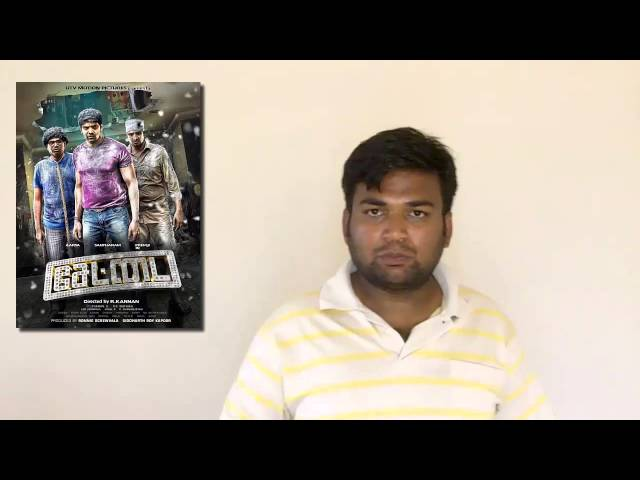 Settai movie review | by prashanth