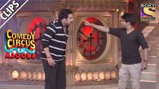 Krushna & Siddarth Hampers The Contract | Comedy Circus Ke Ajoobe