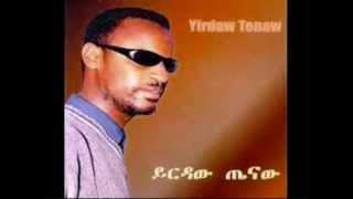 Yirdaw Tenaw - Jember (Ethiopian music)