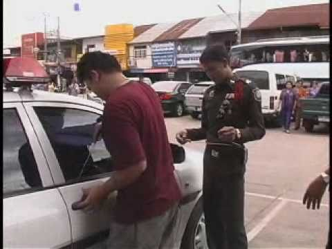 Thailand Police Lock There Keys in Car and have fun travel vacation holiday hotel airline