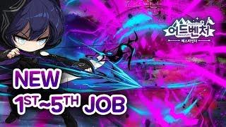MapleStory Pathfinder 1st~5th Job Skills Showcase (NEW)