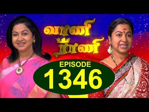 VAANI RANI -  Episode 1346 - 21/08/2017 thumbnail