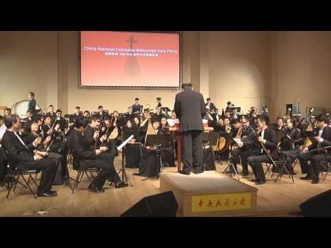 Katy Perry - Roar (orchestral Version) Performed By China National Orchestra video