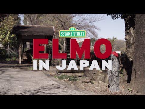セサミストリート:ELMO IN JAPAN クリスマス-CHRISTMAS -  (日本語の声)