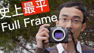 史上最平 full frame 機!Canon RP 上手速試 [中文字幕]