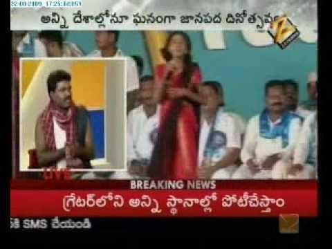 Telugu Folk Songs Part3 video