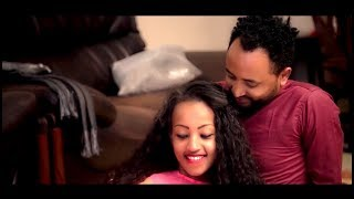 Kassahun Zewedu - Gelagelechign (Ethiopian Music Video)