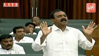 Bhumana Karunakar Reddy Super Speech in AP Assembly | YS Jagan vs Chandrababu | YSRCP | YOYO TV