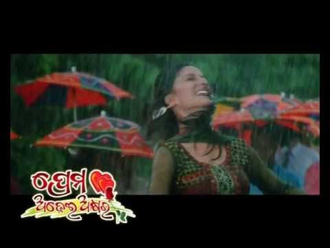 Megha Ru Tu Jharilu (prema Adhei Akhyara  Remix With Telugu video
