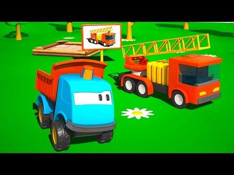 Cartoni Animati per Bambini - il camion dei pompieri - Leo il camion curioso