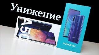 Galaxy или Honor? Samsung a50 против honor 10i, что купить?