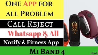 How to Solve Call Receive/Reject problem Mi band 4 Notify and Fitness app | Hindi | #Pratik