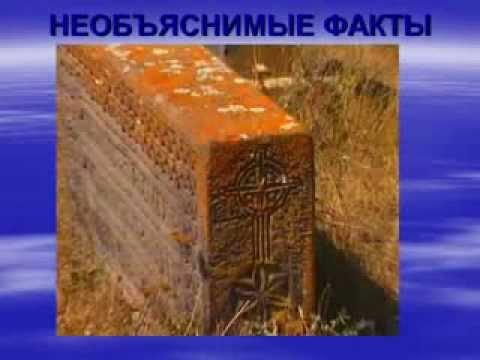 Քարահունջ  Armenia u0027s Stonehenge Армянский Караундж 1