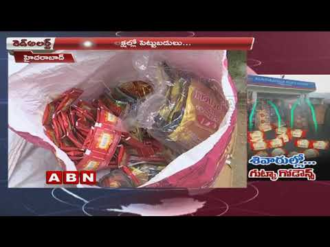 Police busts Gutka racket in Hyderabad | Red Alert | ABN Telugu