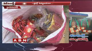 Police busts Gutka racket in Hyderabad | Red Alert