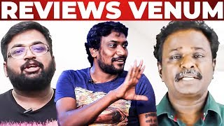"""Online Review Venum"" Director Ranjith Jayakody Opens Up"