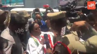 Ponnala Lakshmaiah Arrest | Telangana Congress | Revanth Reddy