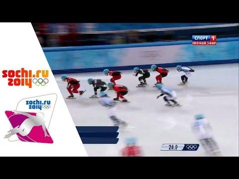 XXII Зимние Олимпийские Игры.Шорт-трек 5000м эстафета.Мужчины полуфиналы