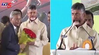 AP CM Chandrababu Speech @ Ongole Jnanabheri Sabha