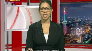 2020-12-04 | Channel Eye English News 9.00 pm