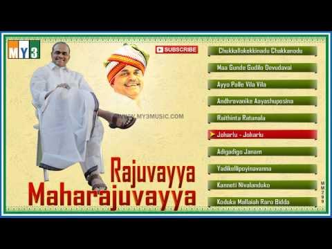 Rajuvayya Maharajuvayya   YSR Songs   Folk Songs   Juke Box