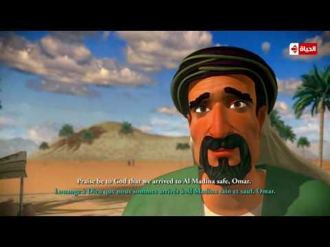 مسلسل حبيب الله | الحلقة الثالثة والعشرون (23) كاملة
