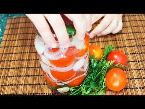 Заготовки на зиму  Маринованные помидоры рецепт