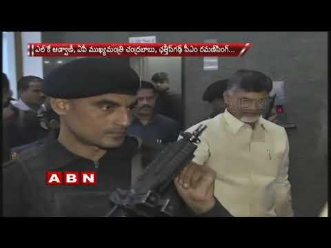 NSG upgrades security for CM Chandrababu ahead of election season