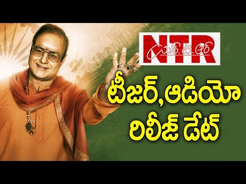 NTR Biopic Teaser & Audio Release Date Updates | Balakrishna | NBK103 | Tollywood Latest News