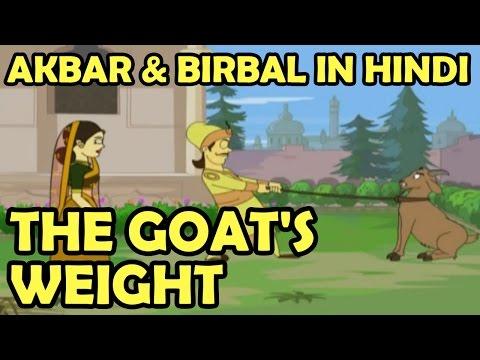 Akbar Birbal Animated Moral Stories || The Goat's Weight || Hindi Vol 2 thumbnail