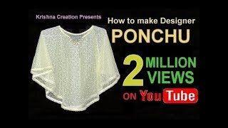 Download PONCHU - How to make Designer Poncho, English Subtitle डिज़ाइनर पोंचू कैसे बनाये By Krishna Creation 3Gp Mp4