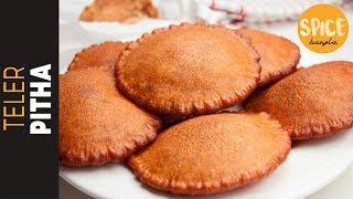 তেলের পিঠা | Teler Pitha Recipe | Bangladeshi Teler Pitha Recipe | Poa Pitha | Pitha Recipe Bangla