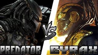 Кто кого? #60 Хищник (Predator) vs Cyrax (Mortal Kombat) #bezdarno