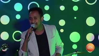ድምፃዊ መሳይ ተፈራ ካሳ ሙዚቃዉን በማን ከማን ከመሳይ ጋር /Mesay Tefera Kassa Live Performance Mesay Show