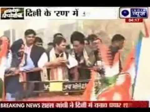 Rahul Gandhi Finally Steps Into Battlefield Delhi, Attends Rally In Kalkaji video