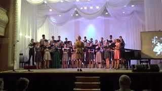 Песни военных лет/Финал конкурса хоровой аранжировки, 2019 - Choir of the BSAM