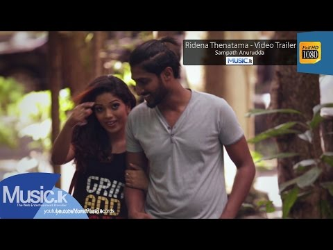 Ridena Thenatama - Video Trailer - Sampath Anuradha
