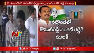 TRS Back to Power With Massive Victory in Telangana Elections | KCR Back to Power | NTV