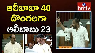 Acham Naidu Vs Anil Kumar Yadav | AP Assembly Monsoon Session 2019 | hmtv