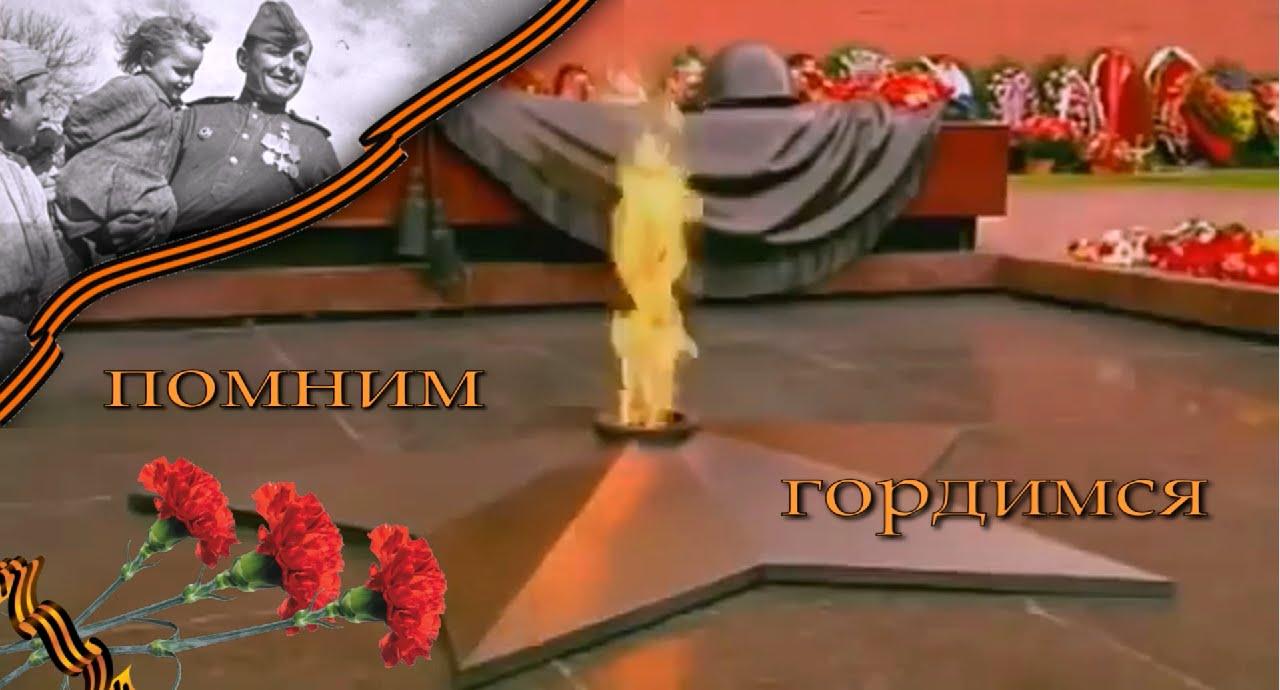 melodiya-k-minute-molchaniya