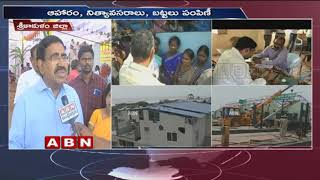 AP Minister Narayana Face To Face Over Cyclone Titli Restoration Works in Srikakulam District