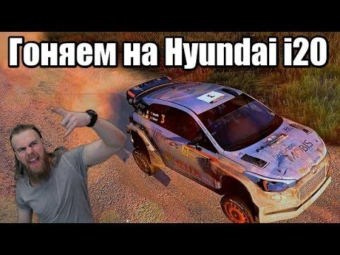 WRC 6 - Гоняем на Hyundai i20 - кокпит G27