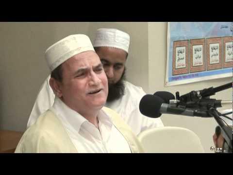 Quran Recitation by Shaikh Dr Ahmed Ahmed Nuaina Champion Houston 11May2007